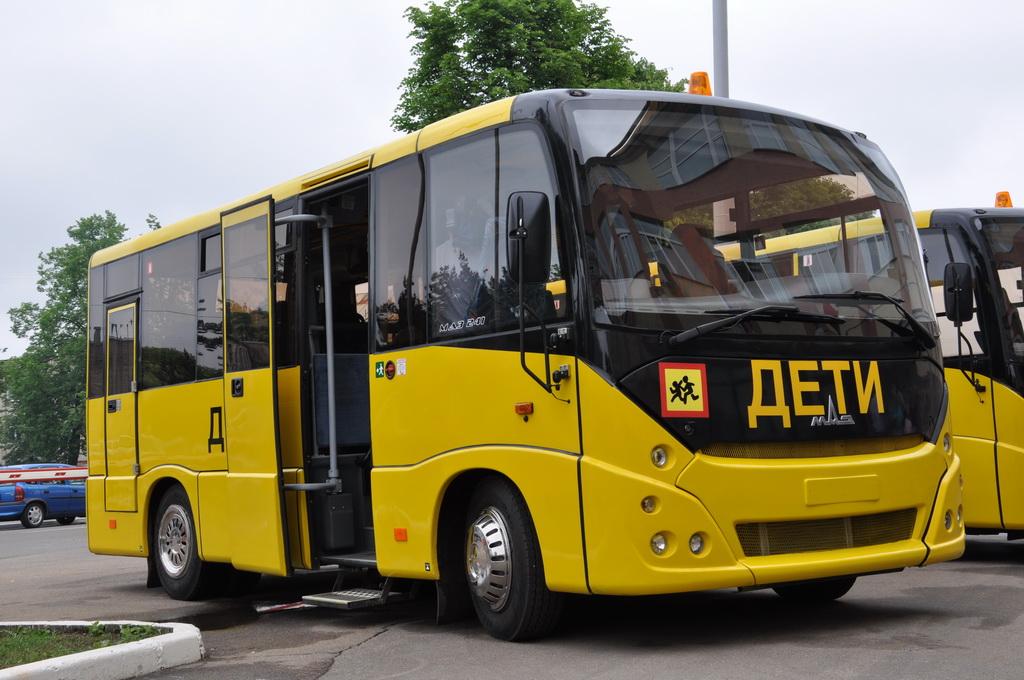 Заказ школьного автобуса